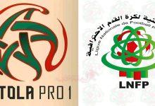 صورة الكشف عن برنامج مباريات الجولات الخمس المقبلة من البطولة الوطنية