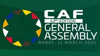 صورة انطلاق أشغال الجمعية العمومية العادية الـ43 للكونفدرالية الإفريقية لكرة القدم