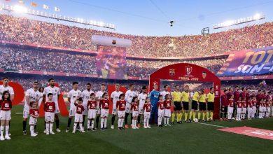 صورة الكشف عن إمكانية حضور الجماهير في نهائي كأس ملك إسبانيا