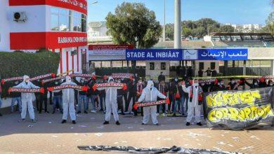 صورة جماهير حسنية أكادير تحتج وتضع المكتب المسير للفريق تحت الضغط