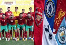 """صورة الأندية الإنجليزية تصدم المغرب والمنتخبات الإفريقية قبل تصفيات """"الكان"""""""