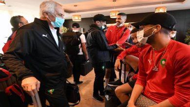 صورة ببعثة تضم 23 لاعبا.. المنتخب المغربي يغادر صوب موريتانيا -صور