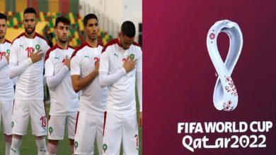 """صورة """"الكاف"""" يحدد ملاعب المغرب في تصفيات كأس العالم"""