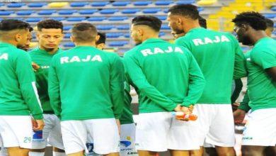 صورة غياب لاعبين مقابل عودة آخرين.. مفاجآت في قائمة الرجاء لمباراة المغرب الفاسي