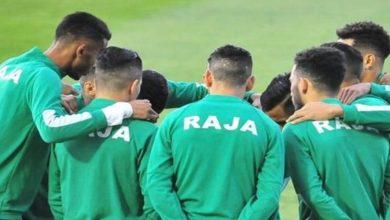 صورة عودة لاعبين وغياب آخرين.. قائمة الرجاء لمباراة يوسفية برشيد