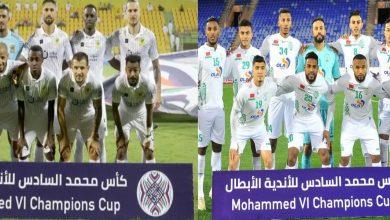 صورة تحديد موعد ومكان نهائي كأس محمد السادس للأندية الأبطال بين الرجاء والاتحاد