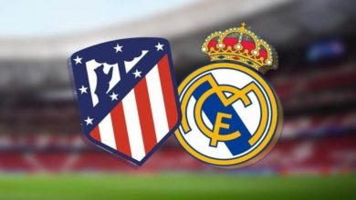 صورة البث المباشر لمباراة أتلتيكو مدريد وريال مدريد