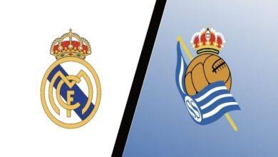 صورة البث المباشر لمباراة ريال مدريد وريال سوسيداد