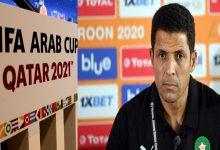 صورة عموتة يختار أربعة لاعبين من المنتخب الأول للمشاركة في كأس العرب