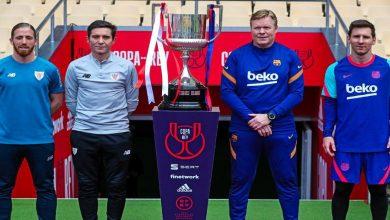 صورة برشلونة يبحث عن تحقيق رقم تاريخي في كأس ملك إسبانيا