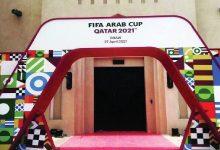 صورة تحديد مستويات قرعة كأس العرب قطر 2021