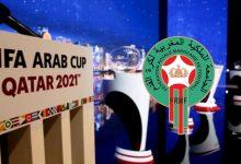 """صورة المنتخب المغربي يتعرف على خصومه في دور المجموعات من كأس """"العرب"""" قطر 2021"""