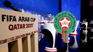 صورة الكشف عن مواعيد مباريات المنتخب المغربي في كأس العرب