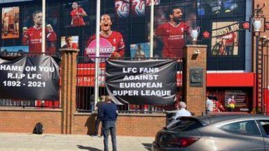 """صورة """"عار عليكم أرقد بسلام يا دوري الأبطال"""".. جماهير ليفربول تعارض إدارة فريقها على إقامة """"السوبر ليغ"""""""