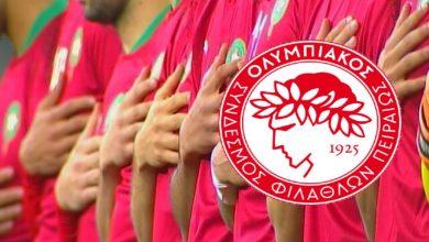 """صورة مفاوضات متقدمة.. دولي مغربي يقترب من الانضمام لـ""""أولمبياكوس"""" ومجاورة يوسف العربي"""