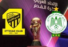 صورة قرار جديد من الاتحاد العربي بخصوص نهائي كأس محمد السادس
