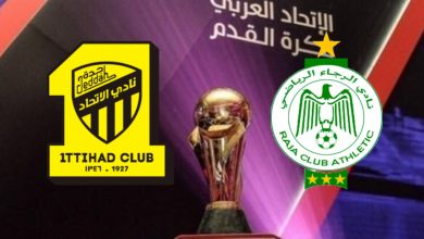 صورة رسميا.. مدير كأس محمد السادس يستقر على موعد نهائي الرجاء والاتحاد