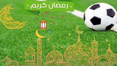 صورة أندية عالمية ونجوم كرة القدم يهنئون المسلمين بمناسبة شهر رمضان