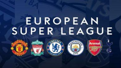 """صورة الاتحاد الانجليزي يفتح تحقيقا رسميا بشأن دور """"الأندية الستة"""" في دوري السوبر الأوروبي"""