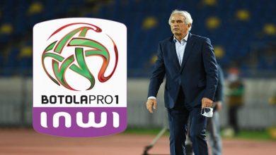 """صورة """"الدوري المغربي ليس الأقوى"""".. خليلوزيتش يوضح سبب تفضيله للمحترفين في أوروبا على لاعبي """"البطولة"""""""
