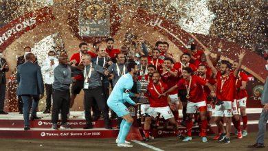 صورة إلغاء الاحتفالات بكأس السوبر الإفريقي في الأهلي المصري