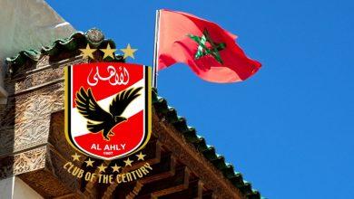 صورة بخريطة غير كاملة.. الأهلي يثير غضب المغاربة