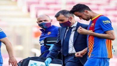 صورة برشلونة يكشف تفاصيل إصابة بوسكيتس