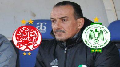 """صورة مدرب مولودية الجزائر يتحدث عن انتصاره على الرجاء في """"دونور"""" ومواجهته للوداد في الأبطال"""