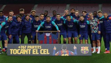 صورة برشلونة يوقف مفاوضات تجديد عقد نجمه