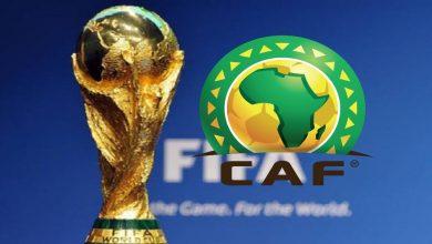 """صورة رسميا.. """"الكاف"""" يُعلن تأجيل تصفيات كأس العالم ويحدد موعدها الجديد"""