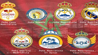 صورة جماهير ريال مدريد بالمغرب تدعم بيريز