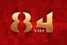 صورة من مصر وإسبانيا.. الوداد يتوصل بالتهاني لاحتفاله بالذكرى الـ84 على تأسيسه