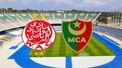 """صورة """"الكاف"""" يعين حكما """"شهيرا"""" لإدارة مباراة الوداد ومولودية الجزائر"""