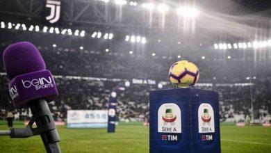 """صورة الدوري الإيطالي في ورطة بسبب السعودية و""""بي إن سبورتس"""""""