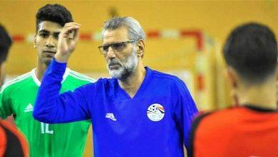 صورة بعد الخسارة أمام المغرب في البطولة العربية.. استقالة مدرب المنتخب المصري لكرة الصالات