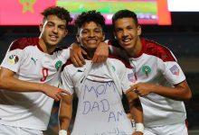 صورة المنتخب المغربي للشباب يقسو على الإمارات بخماسية في البطولة العربية