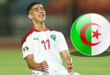 صورة البطولة العريبة للشباب.. الموعد والقناة الناقلة لمباراة المغرب والجزائر