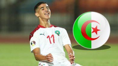 صورة تشكيلة المنتخب المغربي للشباب أمام الجزائر