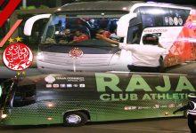 صورة شاهد كيف غادر لاعبو الوداد والرجاء مركب محمد الخامس بعد الديربي- فيديو