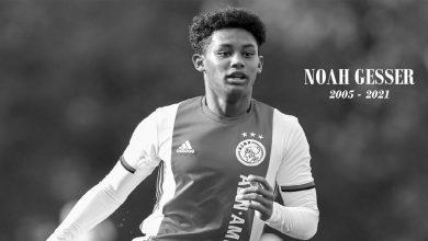 صورة أياكس أمستردام يعلن وفاة لاعبه الشاب
