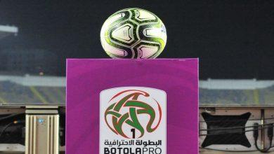صورة مدرب مصري يلتحق بالبطولة الاحترافية