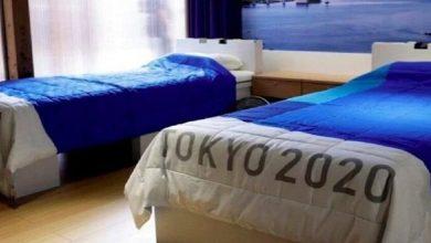 صورة اليابان تبتكر طريقة لمنع العلاقات الجنسية بين الرياضيين في أولمبياد طوكيو- صورة