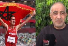 صورة فرحة وفخر في عيون أسرة سفيان البقالي بعد التتويج بالميدالية الذهبية في أولمبياد طوكيو -فيديو