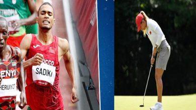 صورة حصيلة المشاركة المغربية في اليوم الرابع عشر من أولمبياد طوكيو