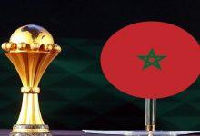 """صورة مجموعة """"قوية"""" للمنتخب المغربي في قرعة كأس إفريقيا"""