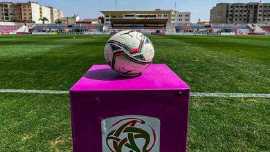 صورة جامعة الكرة تزف خبرا سارا لفريق بالبطولة الاحترافية