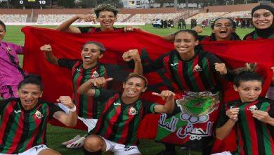 صورة سيدات الجيش الملكي يتعرفن على خصومهن في دوري أبطال إفريقيا