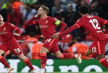 """صورة بـ""""ريمونتادا"""" جديدة.. ليفربول يتفوق على ميلان بثلاثية -فيديو"""