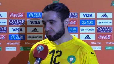 """صورة حارس مرمى المنتخب المغربي لكرة الصالات: """"لم نكن محظوظين أمام تايلاند"""""""