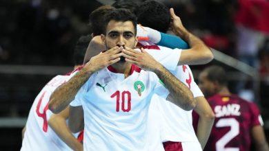 صورة المنتخب المغربي ينتصر على فينزويلا ويعبر إلى دور ربع نهائي كأس العالم لكرة الصالات